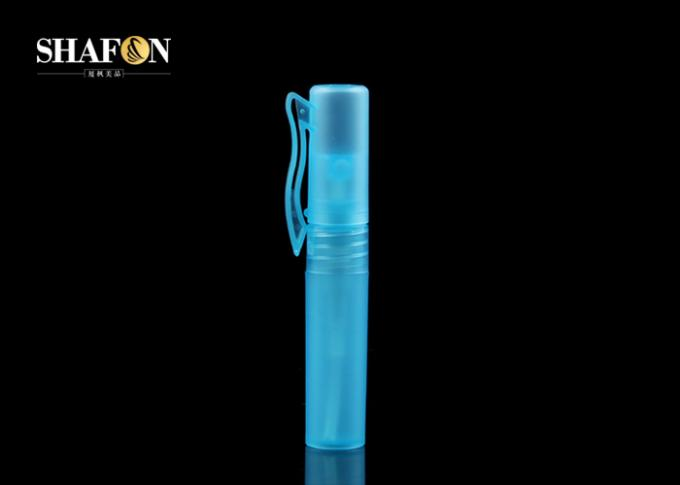 5ml Refillable Travel Perfume Bottle With Clip Heat - Resistance Small Size