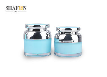 Mirror Surface Empty Cosmetic Jars PMMA Airless 50g Customized Color