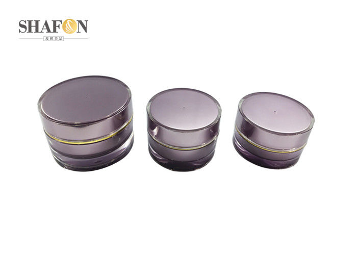 Double Wall Purple Cosmetic Cream Jars , Cylinder Small Cosmetic Jars With Lids
